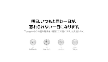 スクリーンショット(2010-11-16 18.30.24).png