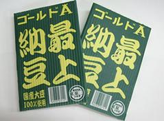 最上納豆.jpg
