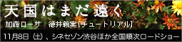 banner_l.jpg