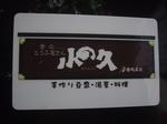 card_002.jpg