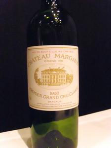 chateau margaux 1998.jpg
