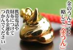 kin_un.jpg
