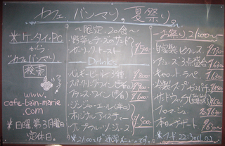 summer_menu0815_001.jpg